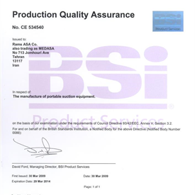 BSI - The Manufacture of Portable Suction Equipment